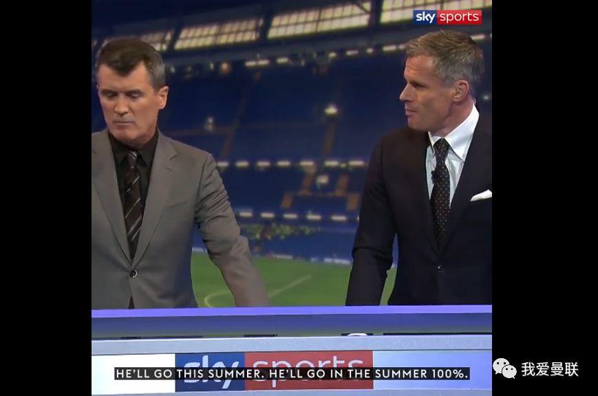 老队长基恩认为,曼联应该在今年夏天卖掉博格巴 第3张