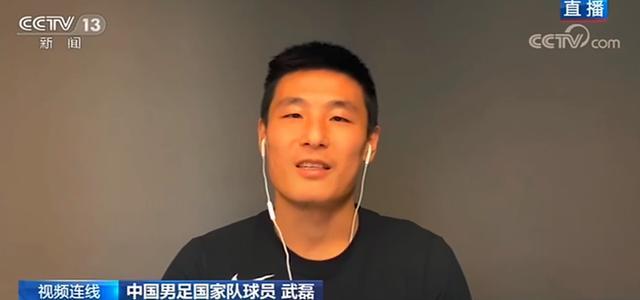 确认武磊被确诊为新发肺炎后,中国球迷非常关心武磊