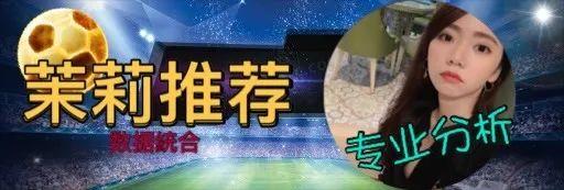 竞猜足球:台湾啤酒 VS 裕隆納智捷 土超 第1张
