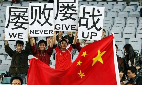 timg.jpg 中国足球22支俱乐部 宣布解散 第1张