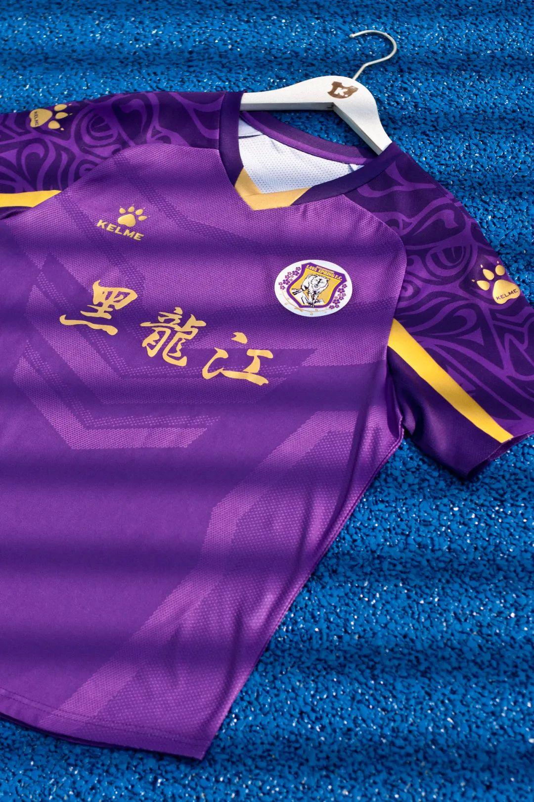 2020赛季中甲球衣发布!卡尔美KELME只做了一件事:用心 第8张