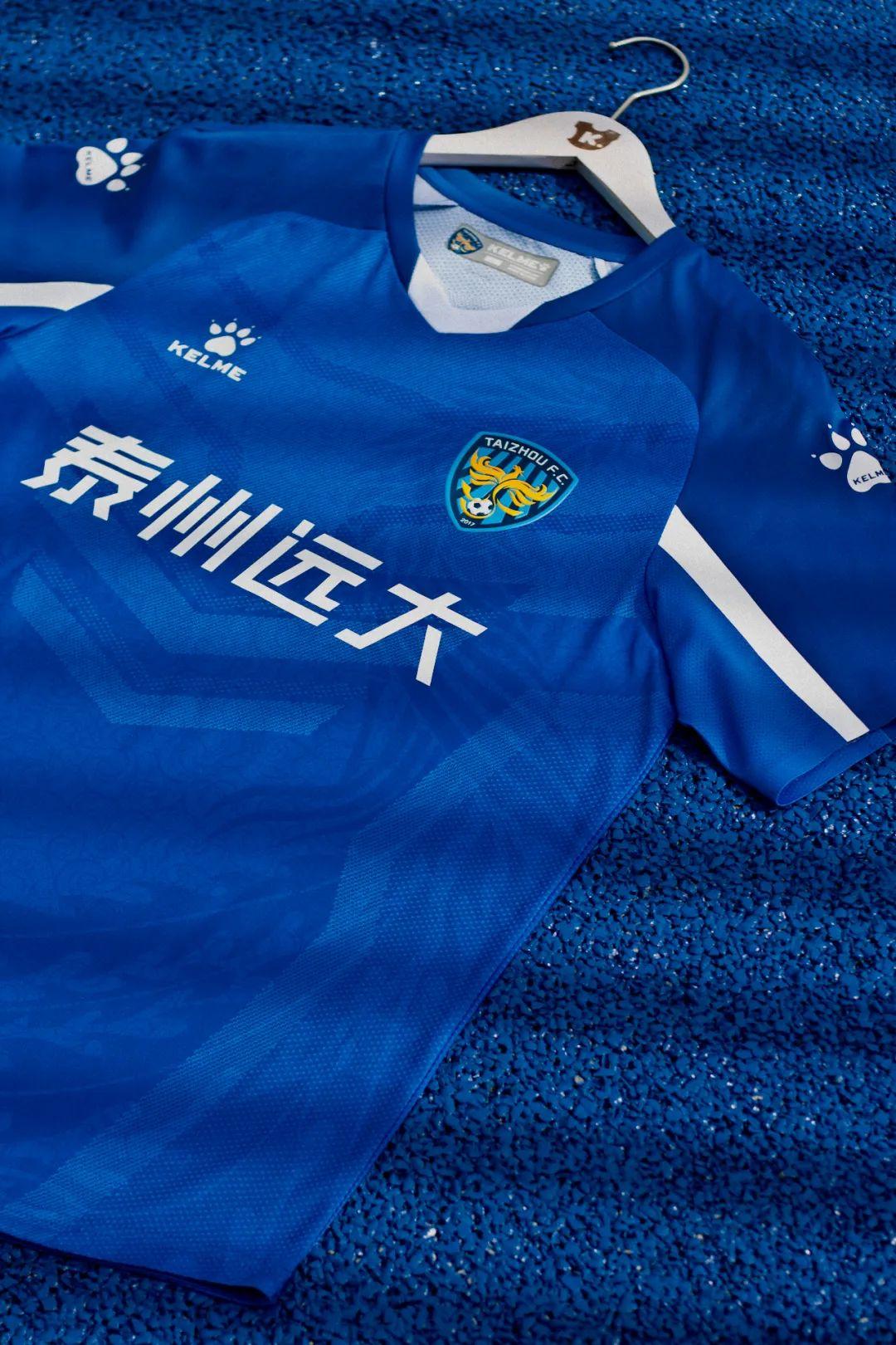 2020赛季中甲球衣发布!卡尔美KELME只做了一件事:用心 第9张