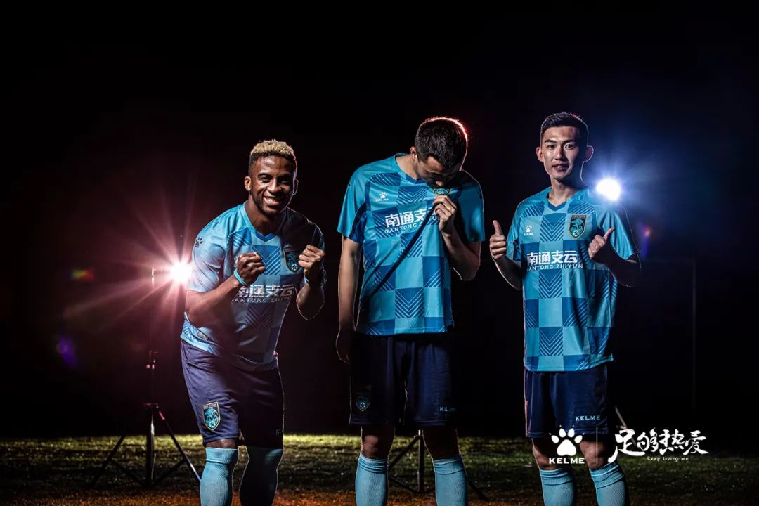 2020赛季中甲球衣发布!卡尔美KELME只做了一件事:用心 第11张