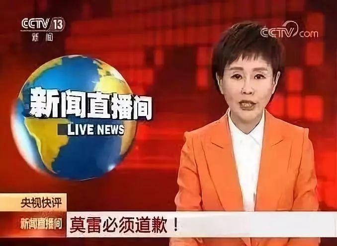 天海向足协索要一亿!网友:足协默认阴阳条约?! 第34张