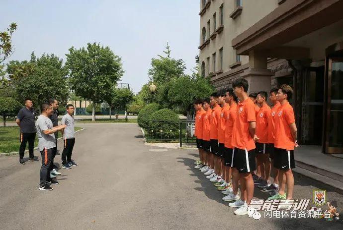 鲁能热身赛再胜泰州远大,U19红队来泰山队基地集训 第2张