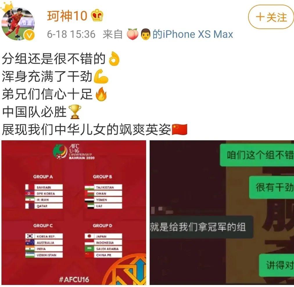 """"""" 04 国少"""" 成就了天津足球的辉煌…… 第2张"""
