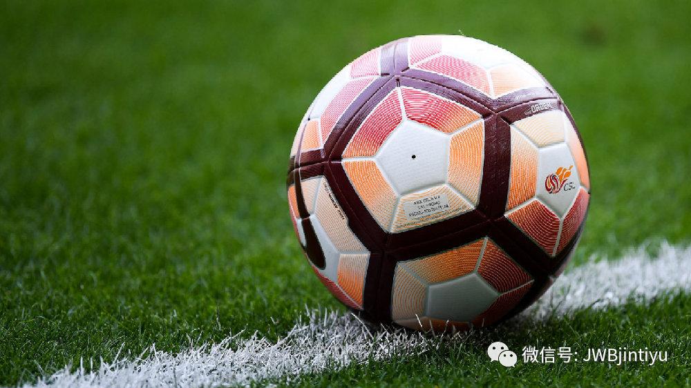 中超赛事取消不在计划中,中国足协提交新方案 第1张