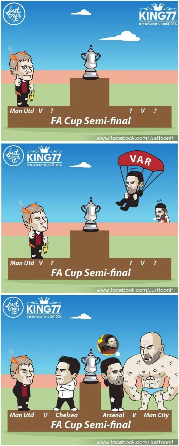 英格兰足总杯复仇的机会来了? 第2张