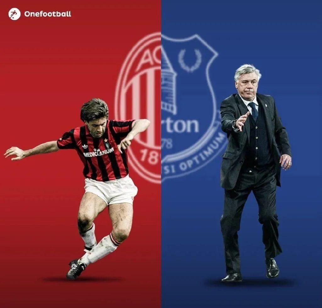 当年的中场大师转型当教练,谁比较成功? 第1张