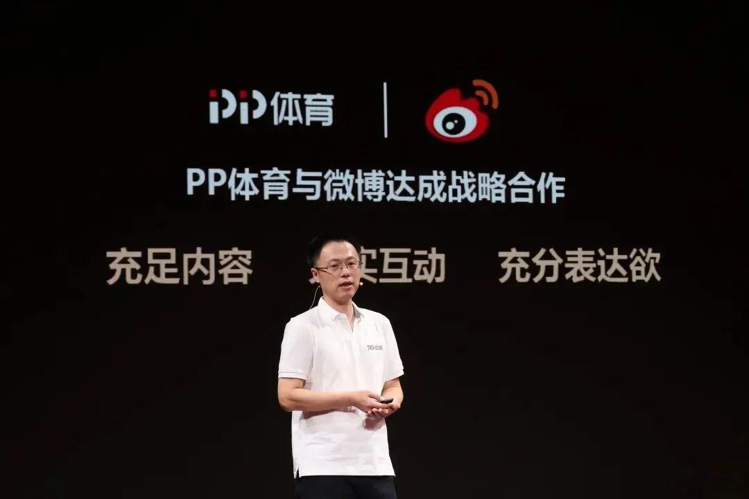 PP与Weibo握手了 中超这是要火的节奏 第3张