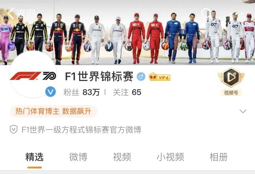 PP与Weibo握手了 中超这是要火的节奏 第6张