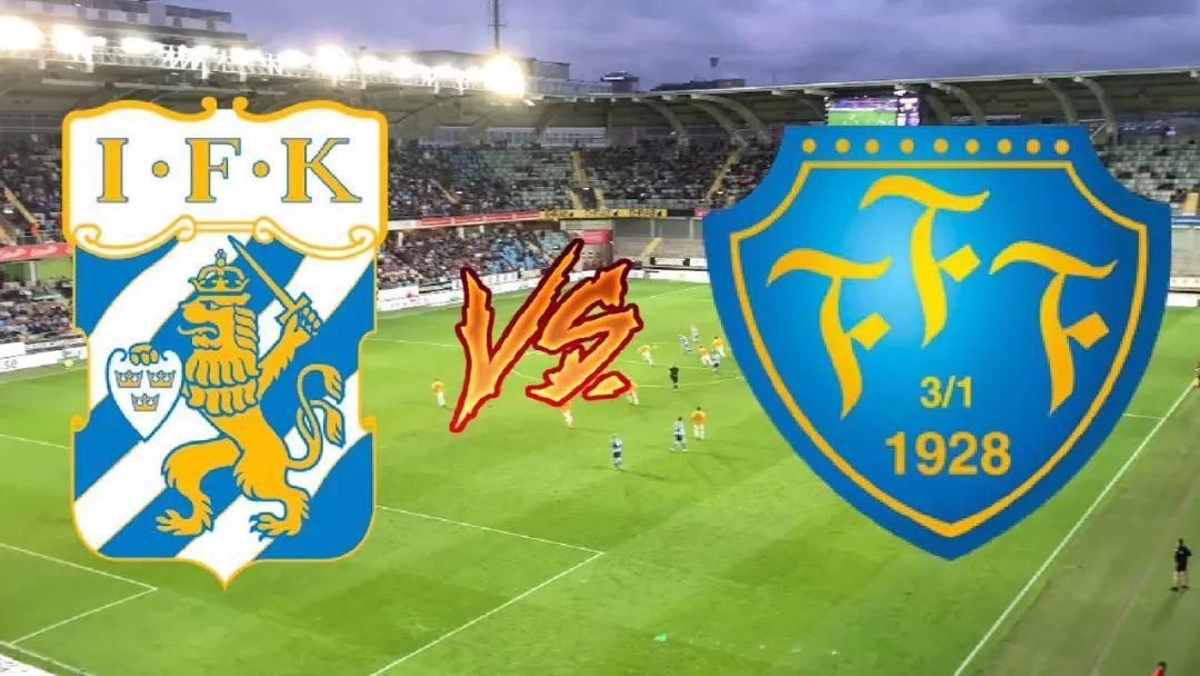 足球比分分析:哥德堡vs法尔肯堡 瑞典超 第1张