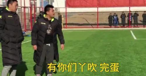 """""""踢球吗?断腿的那种......"""" 第2张"""