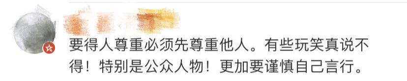"""惹众怒!中超解说员感谢""""新冠""""?大连广电道歉了... 第5张"""