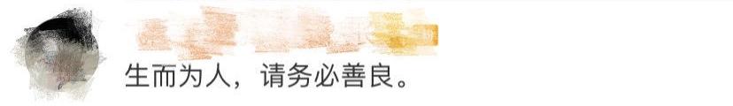 """惹众怒!中超解说员感谢""""新冠""""?大连广电道歉了... 第8张"""