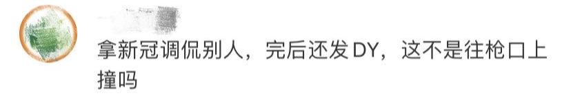 """惹众怒!中超解说员感谢""""新冠""""?大连广电道歉了... 第9张"""